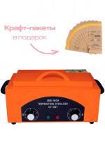 Сухожар для стерилизации маникюрных инструментов CH-360t, оранжевый