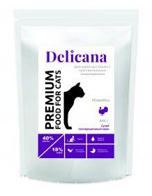 Delicana Сухой корм для кошек с чувствительным пищеварением, индейка  0,4кг