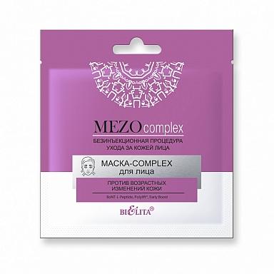 MEZOcomplex МАСКА-COMPLEX для лица против возрастных изменений кожи