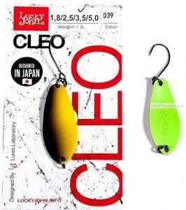 Блесна колеблющаяся Lucky John Cleo 2,5 гр / 31 мм/ цвет: 039
