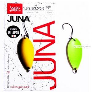 Блесна колеблющаяся Lucky John Juna 2,5 гр / 30 мм/ цвет: 039