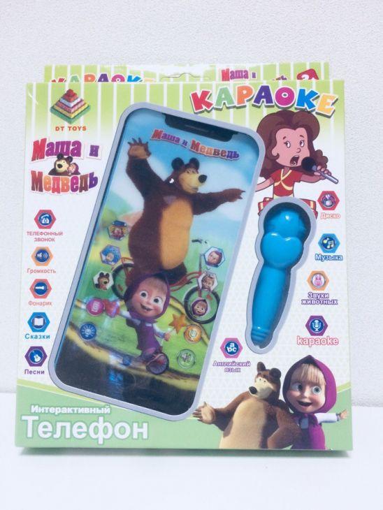 Интерактивный телефон Караоке арт DT-032D1