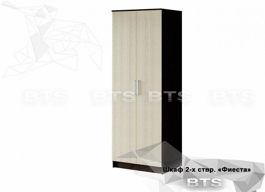 Фиеста шкаф 2-х створчатый БТС