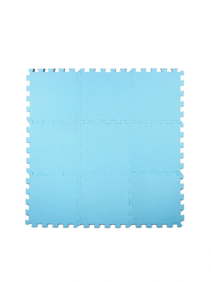 Мягкий пол универсальный Голубой 33*33 см, 9 дет.