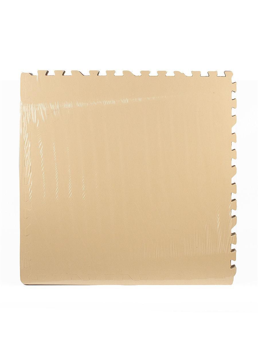 Мягкий пол универсальный 60*60 см, 4 дет., бежевый