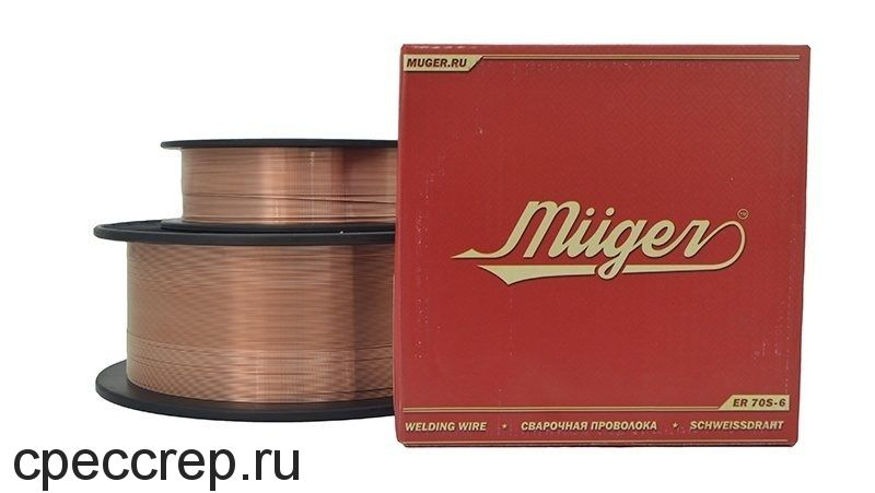 Сварочная омедненная проволока MUGER  ER70S-6  1,0 мм 15кг