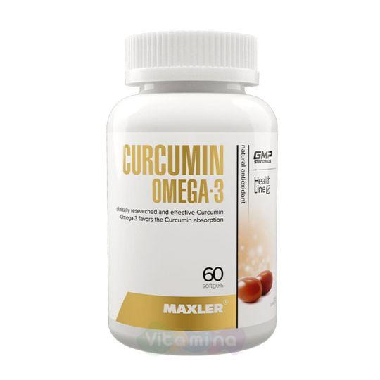 Maxler Curcumin + Omega-3, 60 капс