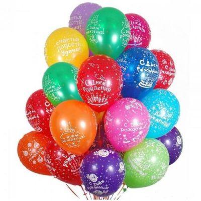 Сет из воздушных шаров 3