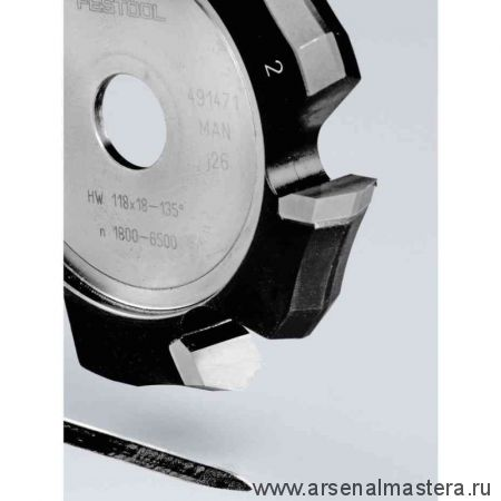 Фреза FESTOOL V-образная, пазовая, дисковая  HW 118x18-135°/Alu 491471