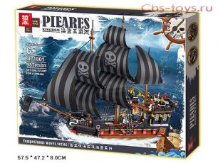 Конструктор ZHE GAO Пиратский Корабль QL1801 (Аналог LEGO Pirates of the Caribbean) 987 дет