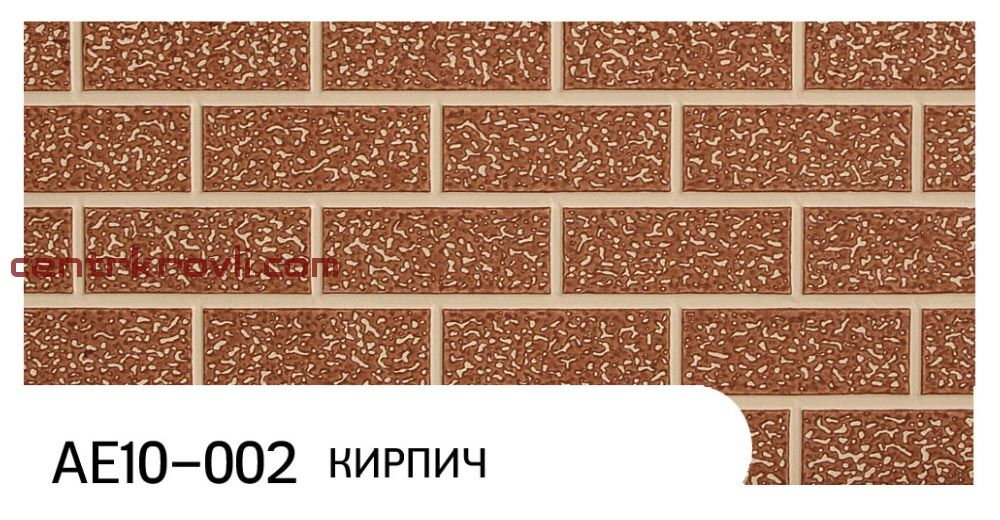 """Фасадная панель """"Zodiac"""" AE10-002; кирпич"""