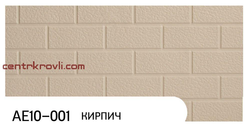 """Фасадная панель """"Zodiac"""" AE10-001; кирпич"""