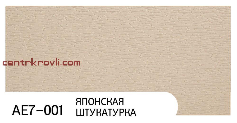 """Фасадная панель """"Zodiac"""" AE7-001; японская штукатурка"""