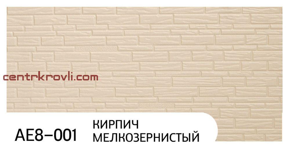 """Фасадная панель """"Zodiac"""" AЕ8-001; кирпич мелкозернистый"""