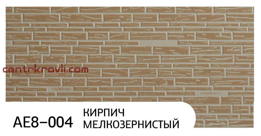 """Фасадная панель """"Zodiac"""" AЕ8-004; кирпич мелкозернистый"""