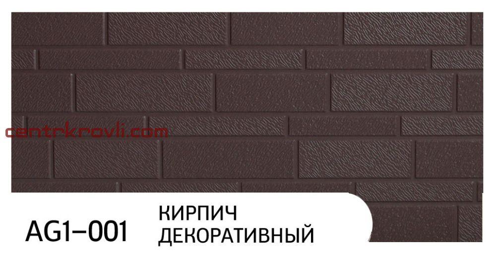 """Фасадная панель """"Zodiac"""" AG1-001; кирпич декоративный"""