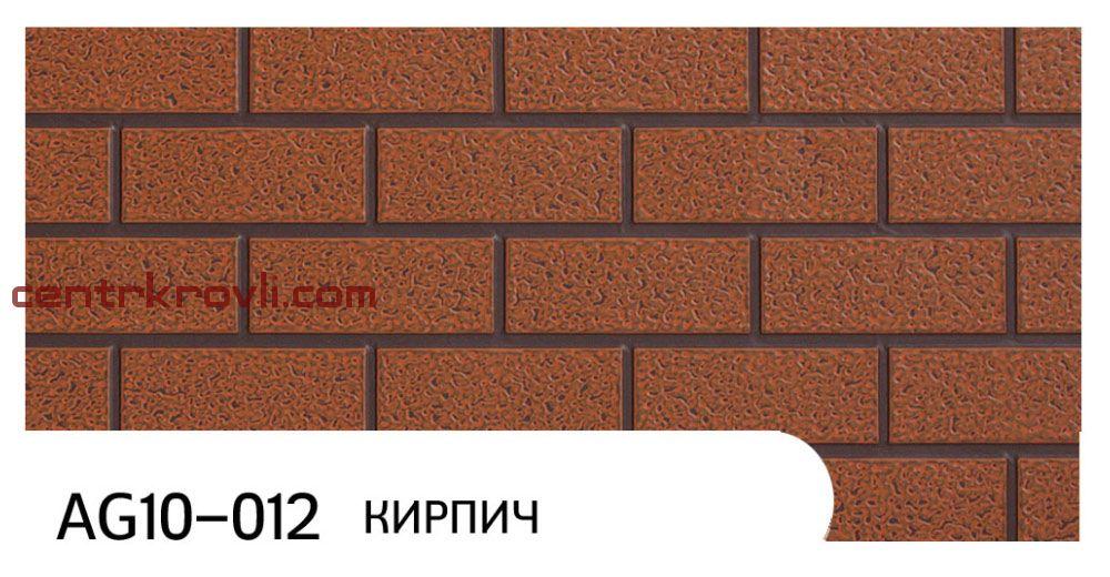 """Фасадная панель """"Zodiac"""" AG10-012; кирпич"""