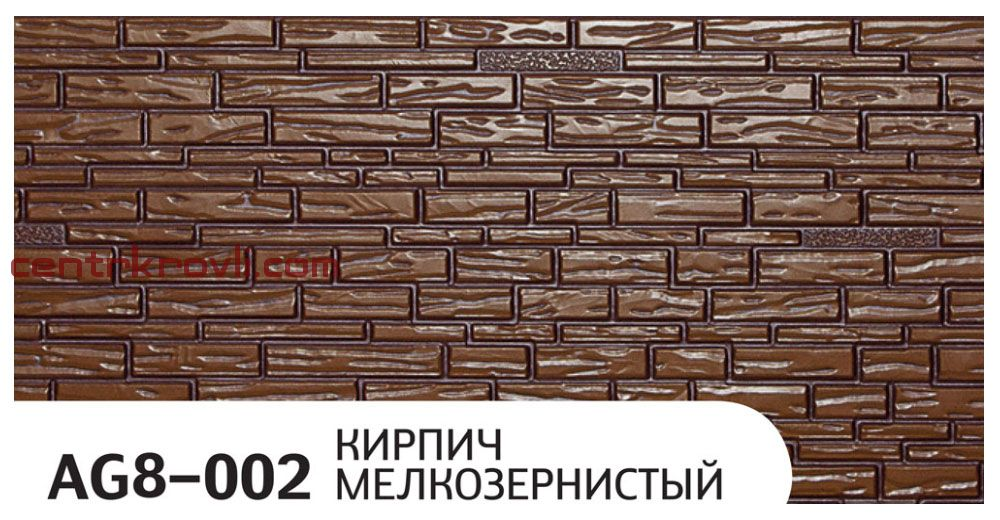 """Фасадная панель """"Zodiac"""" AG8-002; кирпич мелкозернистый"""