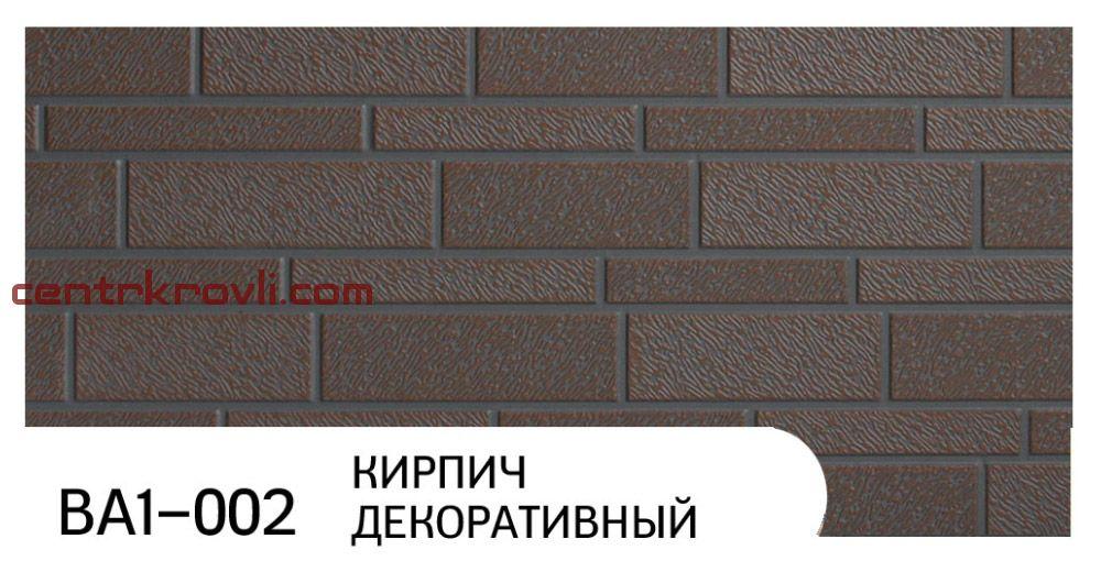 """Фасадная панель """"Zodiac"""" BA1-002; кирпич декоративный"""