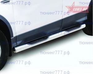 Боковые подножки, Souz, труба сталь ф 76мм., с проступями
