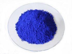 Щелочной голубой 6Б, 10 гр