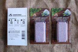 Соляной брикет с эфирным маслом Можжевельника