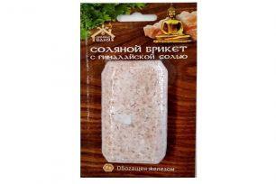 Соляной брикет «Соляная баня с гималайской солью» мини 0,2кг - все для сада, дома и огорода!