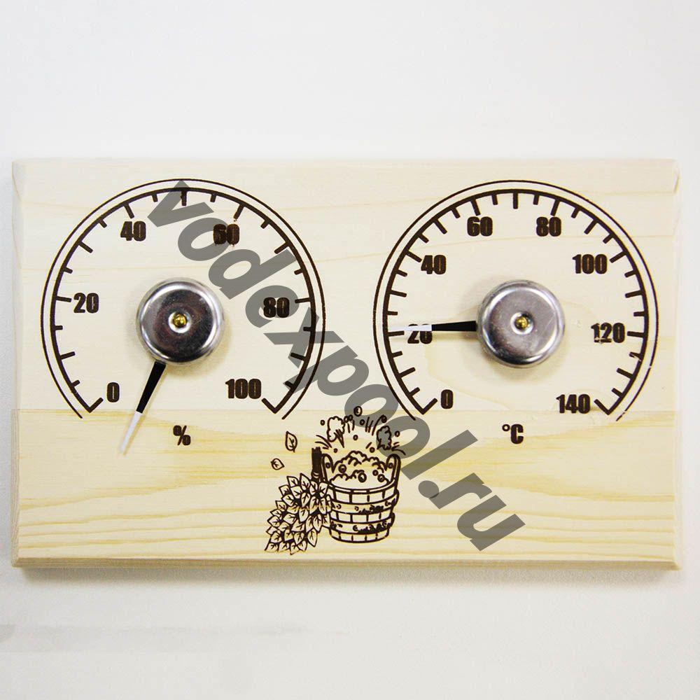 Термометр-гигрометр прямоугольный СБО-2ТГ