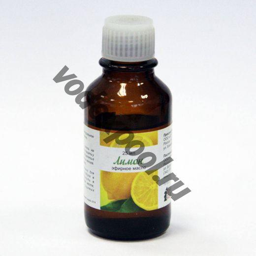 Масло ОК лимон, 25 мл