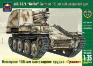 Немецкое 150-мм самоходное орудие «Грилле» Sd.Kfz.138/1