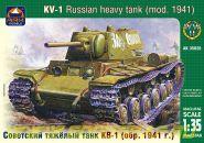 Советский тяжёлый танк КВ-1 образца 1941 года, ранняя версия