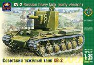 Советский тяжёлый танк КВ-2, ранняя версия