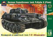 Немецкий огнемётный танк ТII «Фламинго»
