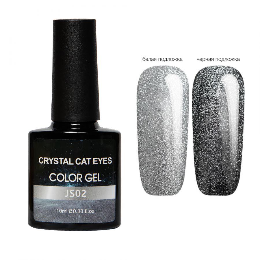 Гель лак CRYSTAL CAT EYE 10 мл 02 серебро