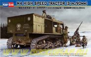 Танк M4 (3-in./90mm) Tractor