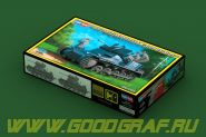 Flakpanzer IA 2/Ammo Trailer