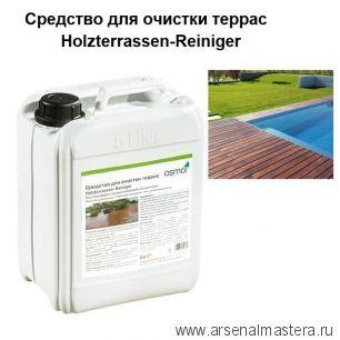 Средство для очистки террас Osmo Holzterrassen-Reiniger 5 л концентрат для наружных работ 8025-5