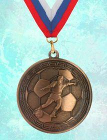 Медаль наградная Реал за 3 место 50 мм Футбол