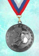Медаль наградная Реал за 2 место 50 мм Футбол
