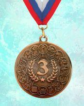 Медаль наградная Спорт за 3 место 50 мм универсальная