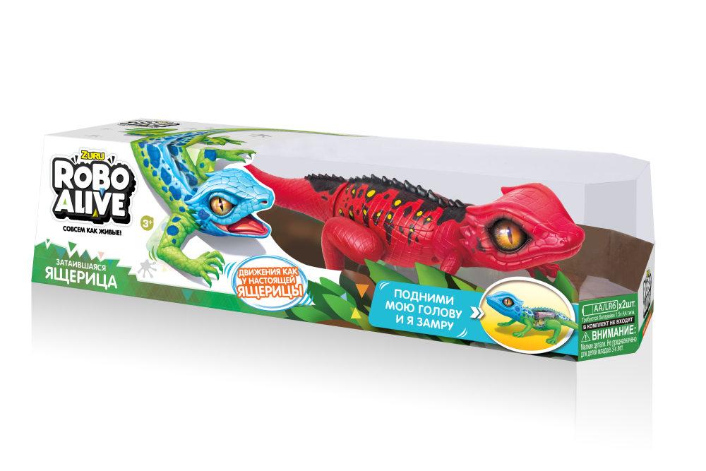 Игрушка Робо-ящерица RoboAlive(Красная), 2 *1,5vAA бат (в компл не входят) 40*13*10см
