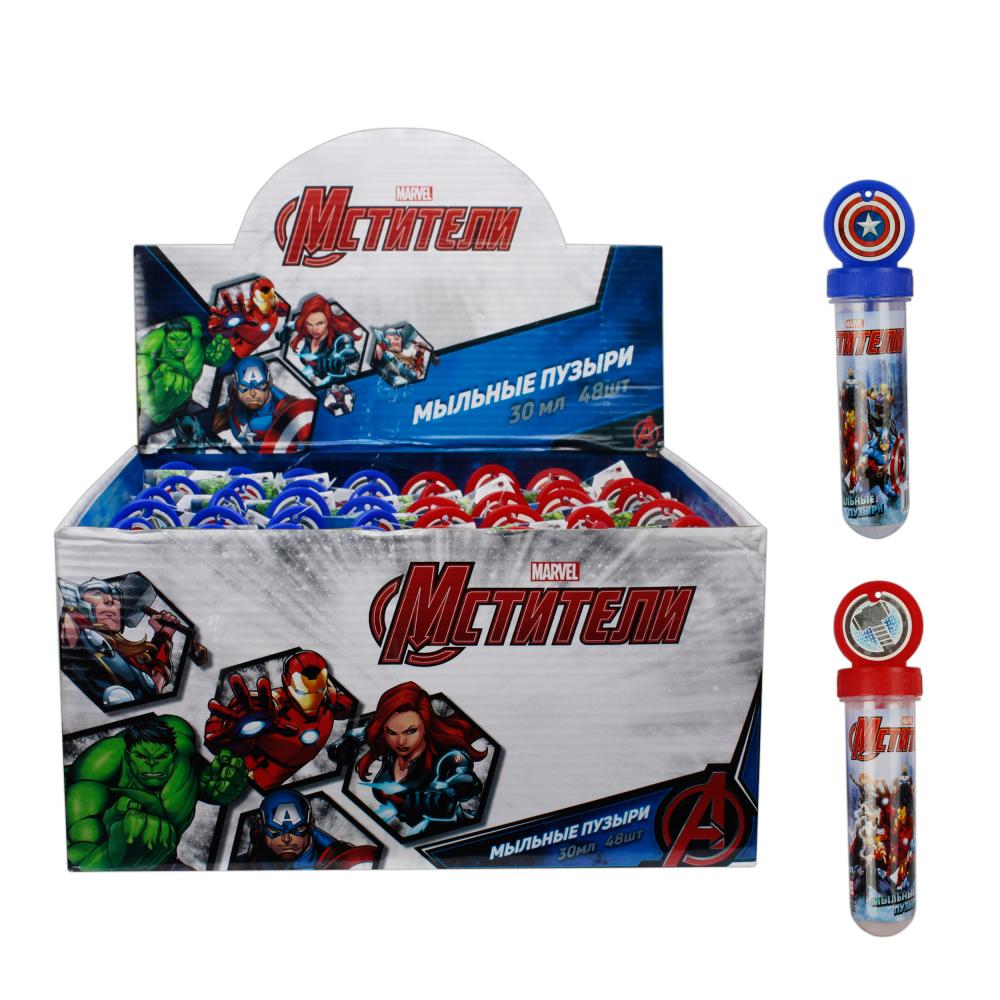 1toy Marvel Мстители, мыльные пузыри в колбе с термоплёнкой, 2 стикера, 30мл