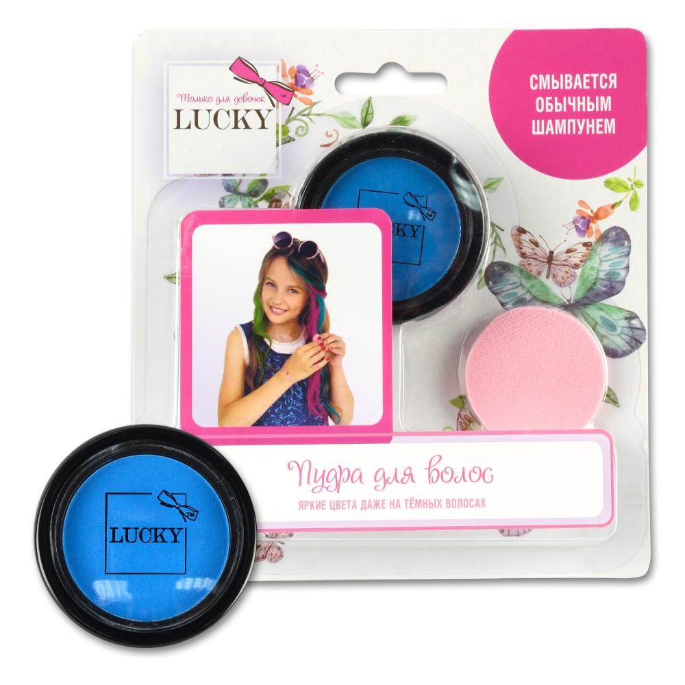 Lukky пудра для волос, в наборе со спонжем, цвет: синий, на блистере, масса 3,5 г.
