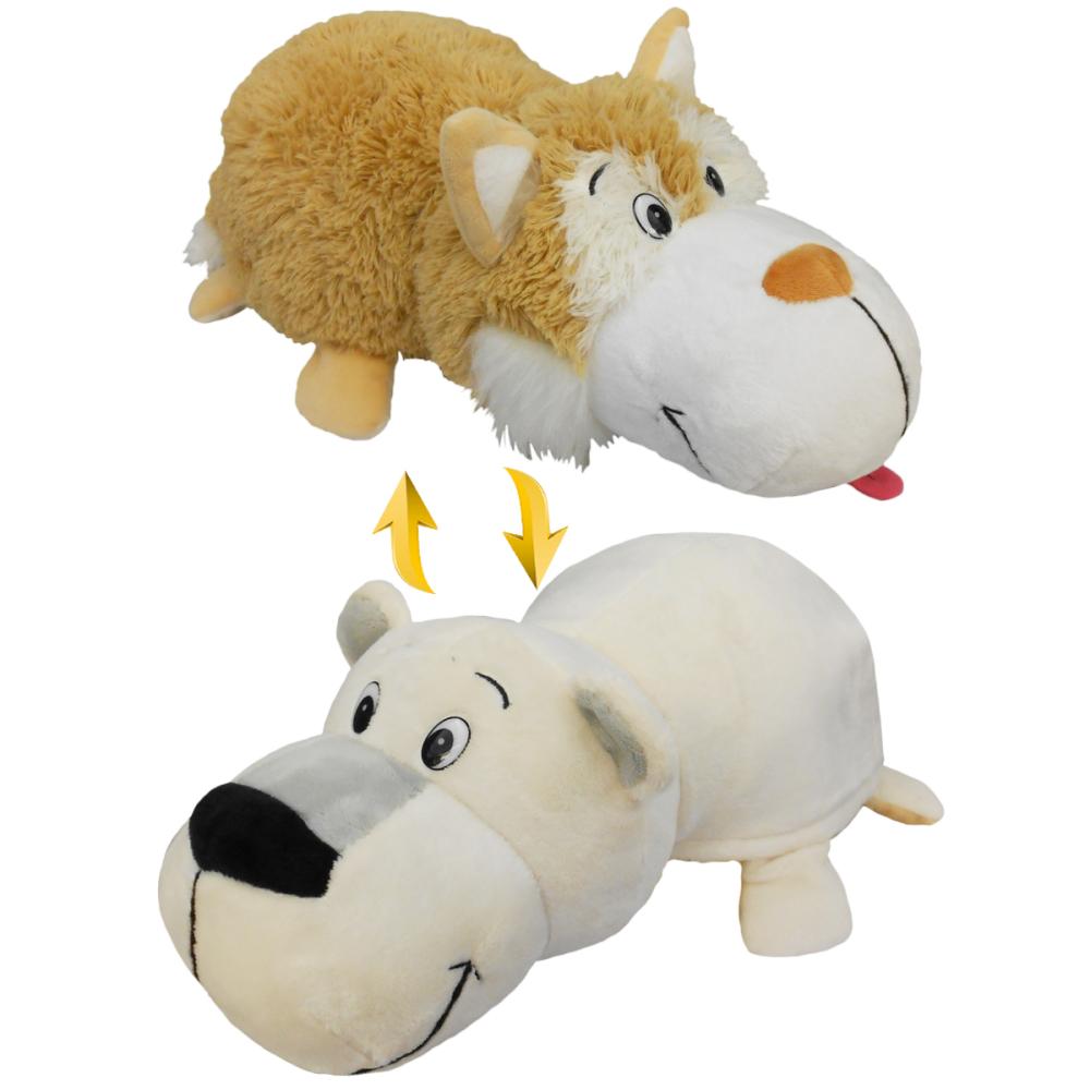 Мягкая игрушка Вывернушка 2 в 1   Бежевый Хаски - Полярный медведь, 1 TOY 40 см