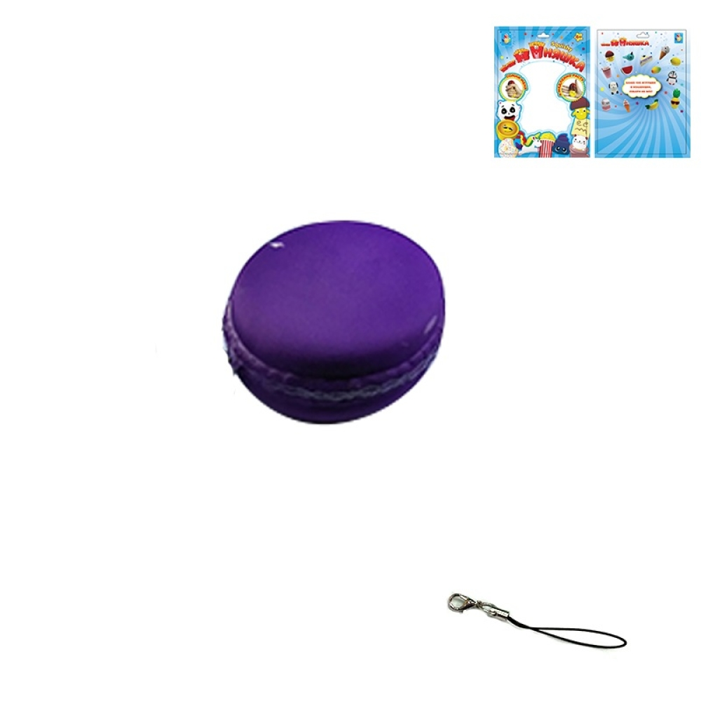 1toy игрушка-антистресс мммняшка squishy (сквиши), пирожное макарон