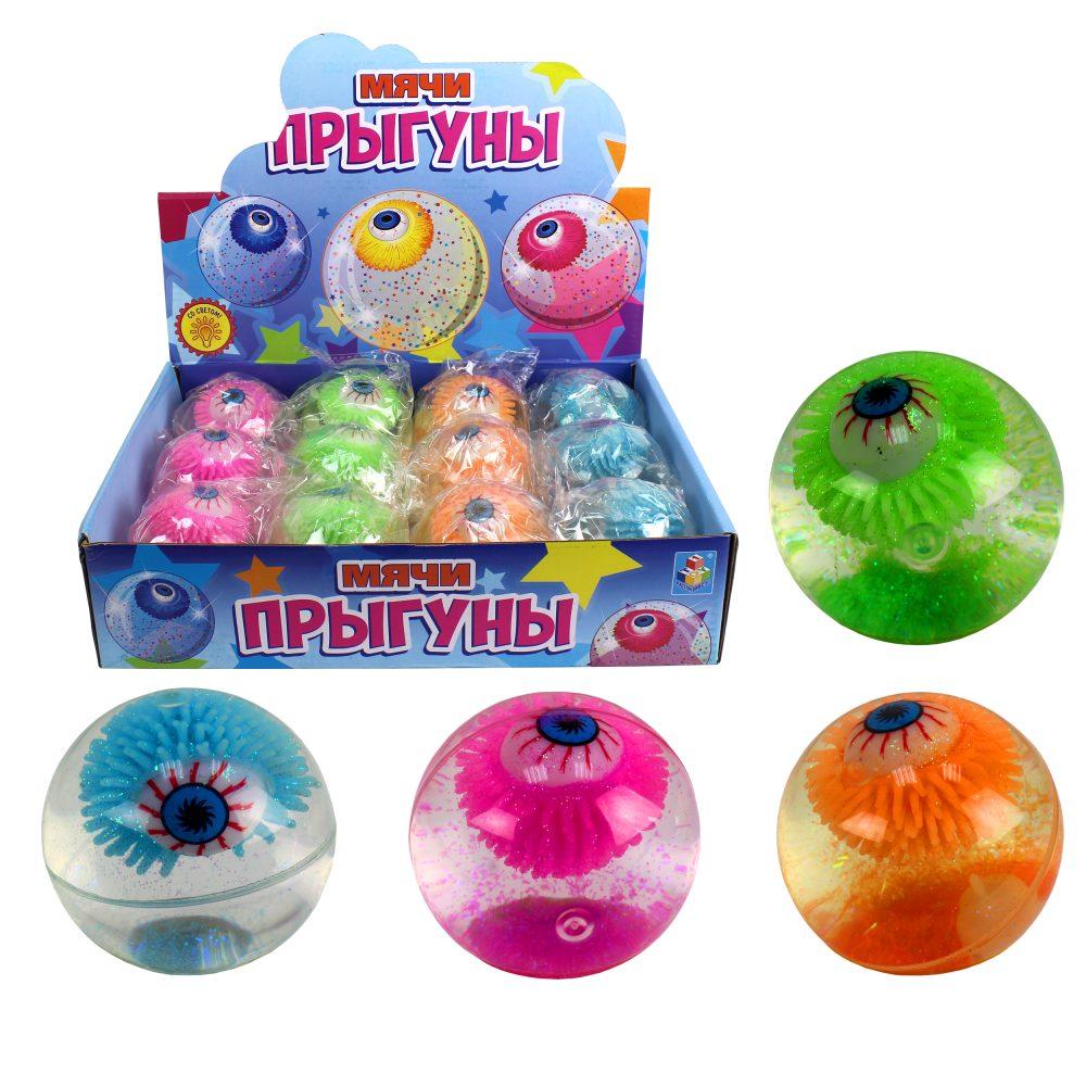 1toy Прыгуны мячи прозр.с вод.блёстки, глаз, свет, 6,5 см