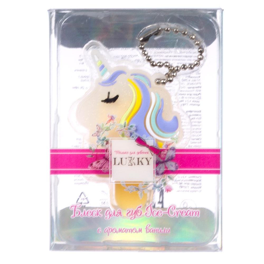 Lukky бальзам для губ Ice-cream Unicorn с нежным ароматом ванили 1,2 г, с подвеской-цепочкой, коробочка ПВХ