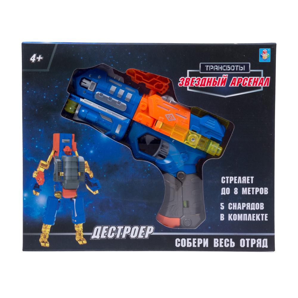 1toy Трансботы Звёздный арсенал: Дестройер (оружие трансформируется в робота, из 5 штук собирается большой робот)