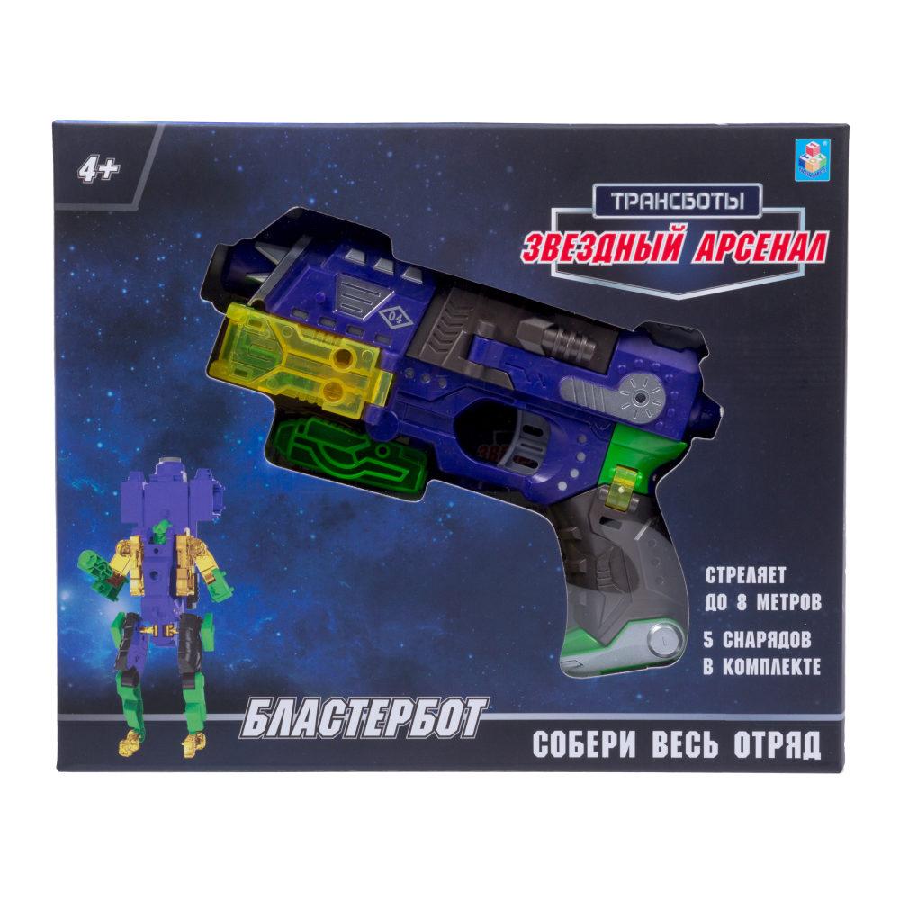 1toy Трансботы Звёздный арсенал: Бластербот (оружие трансформируется в робота, из 5 штук собирается большой робот)