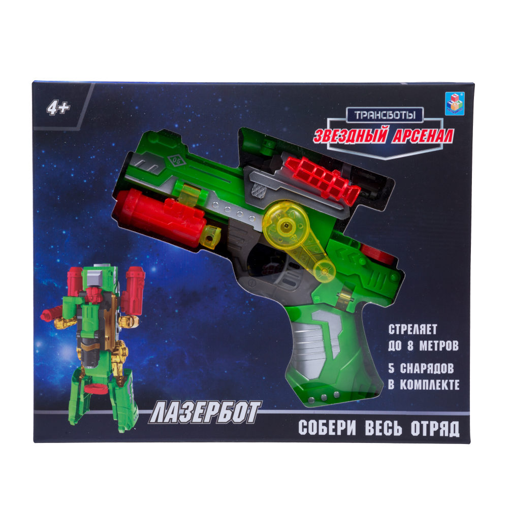 1toy Трансботы Звёздный арсенал: Лазербот (оружие трансформируется в робота, из 5 штук собирается большой робот)